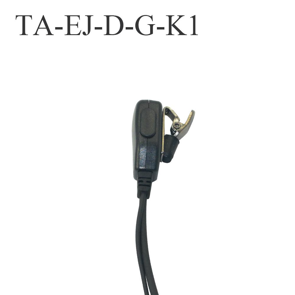 Two Way Radio Earphone/Microphone /Earpiece TA-EJ-D-G-K1