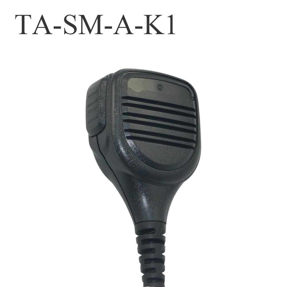 TA-SM-A-K1 Handmic, Walkie Talkie  Microphone,Two Way Radio Speaker