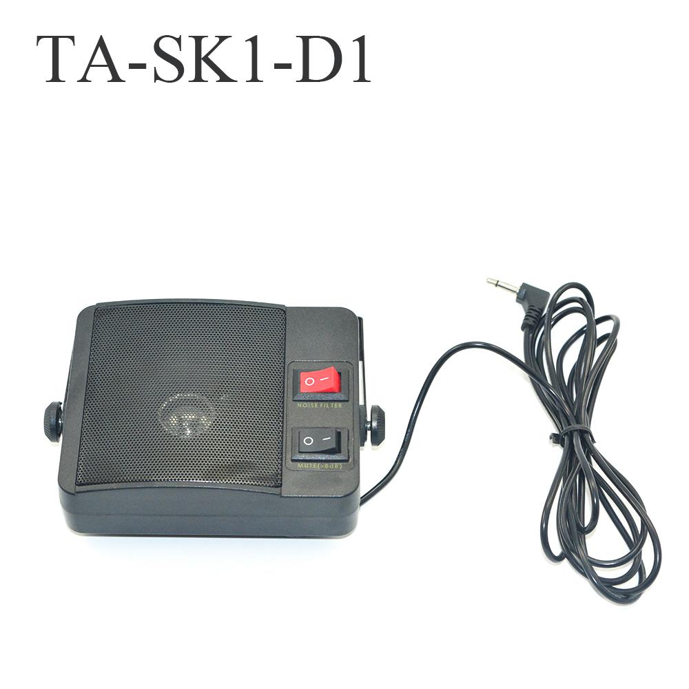 Walkie Talkie Speaker for Car Radio TM-990/991