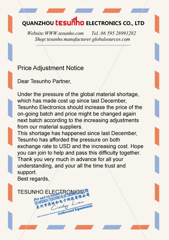 Price Adjustment Notice