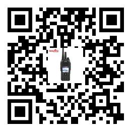 Tesunho walkie talkie factory production process
