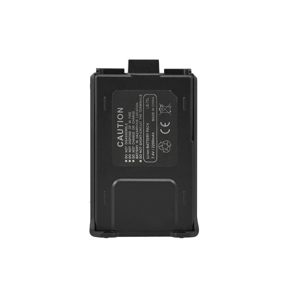 UV7R 2-Way-Radio Battery