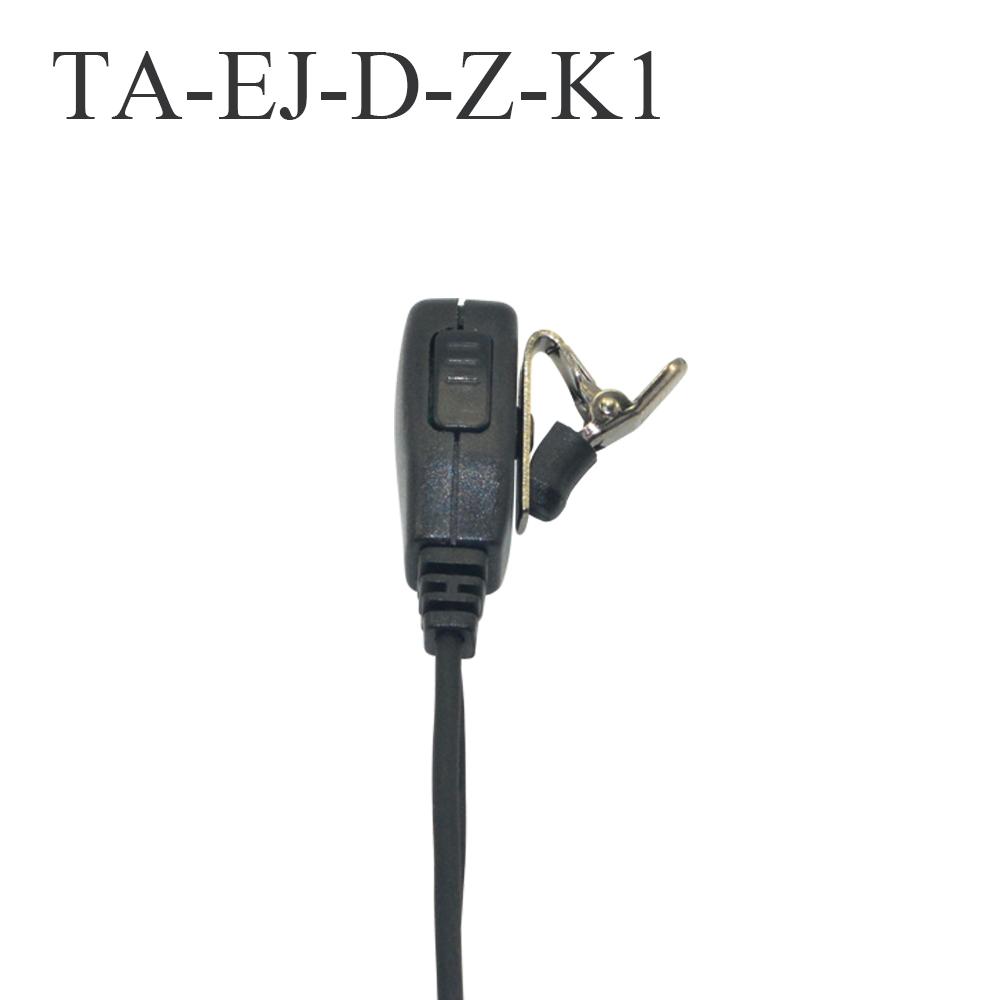 Handheld Walkie Tailkie Earphone/Microphone /Earpiece TA-EJ-D-Z-K1