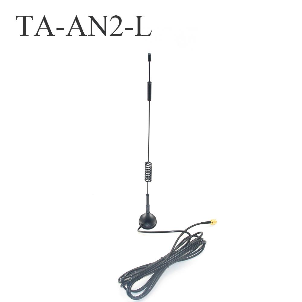 Walkie Talkie/Two Way Radio Antenna TA-AN2-L-31.8CM
