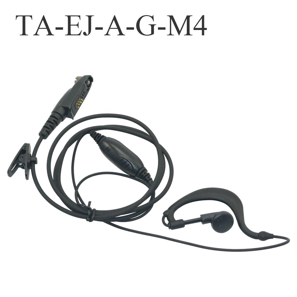 Walkie Talkie/2Way Radio Earphone/Microphone /Earpiece TA-EJ-A-G-M4
