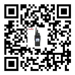 Tesunho walkie talkie manufacturer production ability