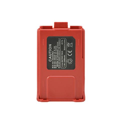 UV7R Battery