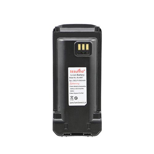 680 518 860 Battery